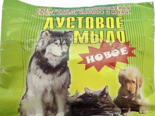 Royal canin sterilised в Москве. Сравнить цены, купить